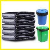 大垃圾袋大號加厚黑色塑料袋