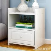 簡易床頭櫃簡約現代收納櫃子臥室床邊儲物櫃多功能小型斗櫃 莫妮卡小屋 IGO