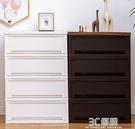 塑料抽屜式收納櫃子臥室床頭斗櫃客廳家用愛麗絲儲物櫃 3C優購