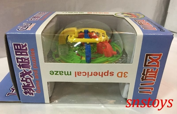 sns 古早味 玩具 懷舊童玩 玩具 益智遊戲 小迷宮 益智球 智慧球 飛碟小迷宮 直徑9公分