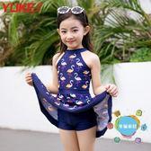 (中秋特惠)女童泳裝兒童泳衣小中大童正韓連體公主裙式平角女童女孩學生游泳衣溫泉