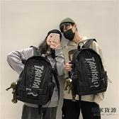 書包女韓版學生簡約百搭大容量後背包旅行包雙肩包【毒家貨源】