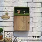 可愛美式時尚壁掛 可愛鑰匙盒飾品掛架置物...