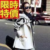 斗篷外套-立領純色羊毛中長版保暖女披風4色65n38[巴黎精品]