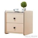 床頭櫃床頭櫃簡約現代經濟型簡易櫃臥室布藝皮質軟包收納櫃可定制儲物櫃CY『新佰數位屋』
