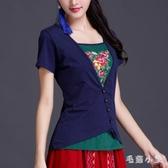 民族風上衣女裝夏裝繡花中國風刺繡棉短袖T恤女大碼棉質打底衫女 LR23444『毛菇小象』