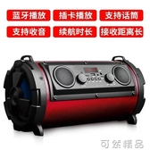 音箱低音炮 重低音大功率雙喇叭大音量音響家用戶外k歌高音質 可然精品