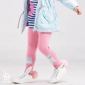 陪你一起散步的喵 96G201-55粉紅 The Little House
