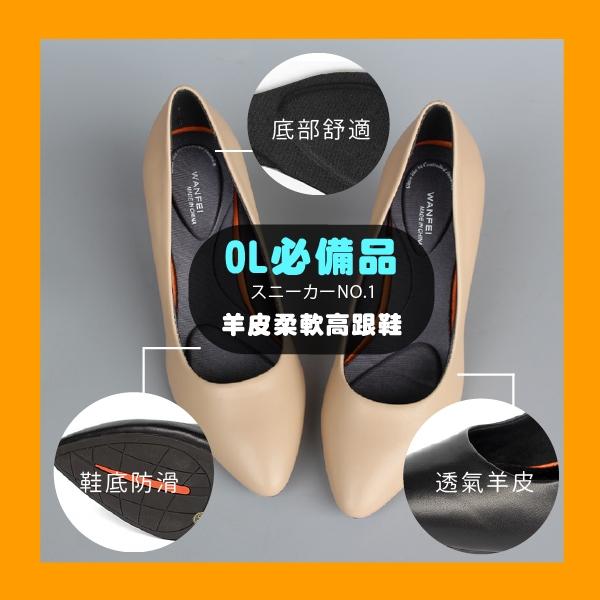 軟皮職業工作鞋女黑色工裝空姐高跟鞋春中跟尖頭單鞋-黑/裸33-41【AAA5230】預購