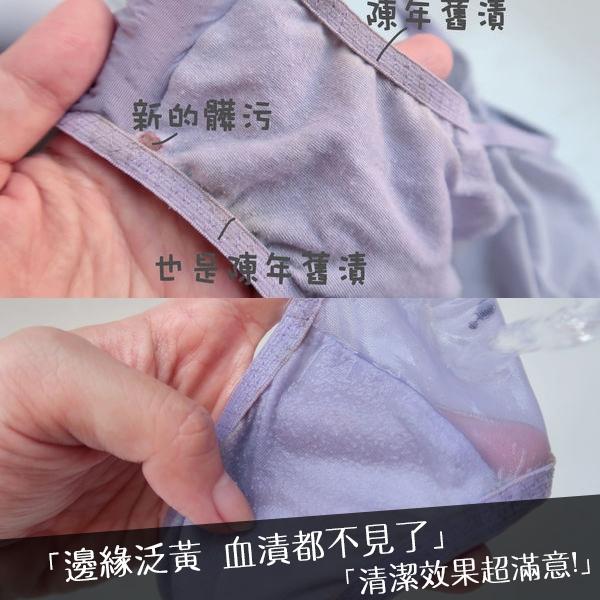 【裡外兼顧組】HH私密植萃抗菌潔淨露(200ml)+女性私密衣物抗菌手洗精(200ml)