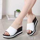 拖鞋女夏時尚外穿坡跟厚底涼鞋外穿女鞋百搭高跟鞋涼拖鞋 盯目家