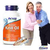 專利南極蝦精(NKO磷蝦油)  (60顆/瓶)-NOW健而婷