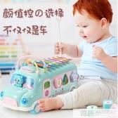 兒童男孩嬰兒玩具小汽車寶寶1-3歲益智女孩慣性公交兩歲巴士2推拉 韓慕精品