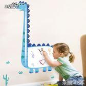 墻貼 兒童房幼兒園量身高尺貼畫裝飾可移除可愛嬰兒童話小鹿身高貼