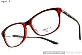 agnes b.光學眼鏡 AB2104 DRA (暗紅-黑) 氣質典雅簡約百搭款 # 金橘眼鏡