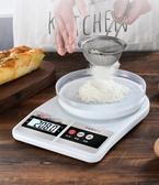 電子廚房秤烘焙電子秤