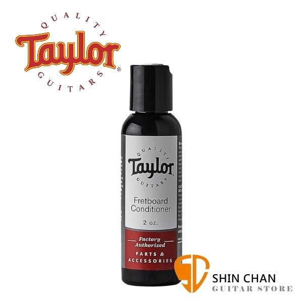 Taylor 吉他/貝斯 指板油 Fretboard Conditioner Guitar Polish (容量: 2 oz)【型號:80904】