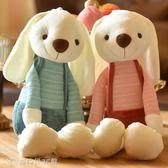 毛娃娃 兔子毛絨玩具小白兔萌萌布娃娃玩偶女孩少女生兒童可愛小公仔批發  YYS【創時代3C館】