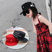 寶寶帽 休閒漁夫帽 遮陽帽 盆帽 嬰兒帽 帽子 防曬必備 BU1458 好娃娃