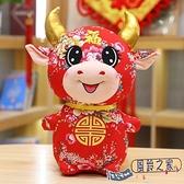 吉祥物生肖牛公仔玩偶毛絨玩具公司活動婚【風鈴之家】
