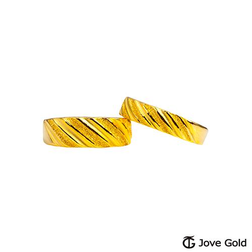 Jove Gold漾金飾 愛情見證黃金成對戒指
