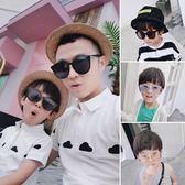 韓國個性兒童眼鏡 小孩親子太陽鏡男童女童防紫線外線潮墨鏡【米蘭街頭】