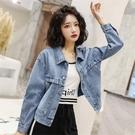 牛仔外套 韓版寬鬆字母刺繡短款小外套女2021秋裝洋氣小個子百搭牛仔衣夾克 韓國時尚週