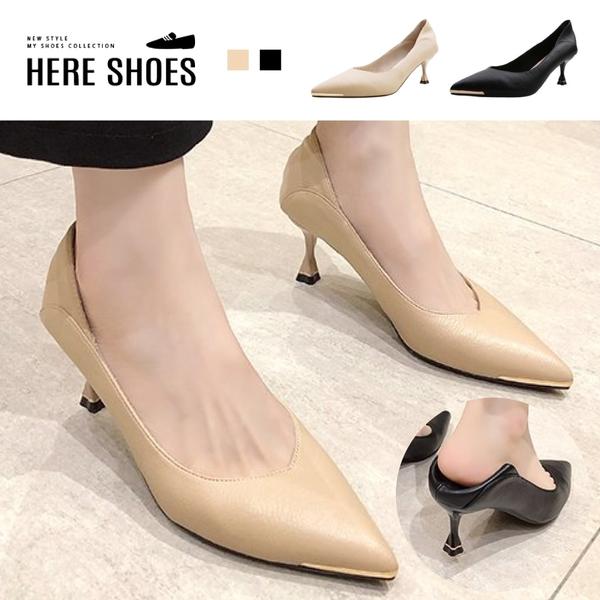 [Here Shoes]零碼35 37 7CM 兩穿V字金屬鞋頭 造型鞋跟 皮革尖頭細跟 後踩腳 高跟鞋 OL上班族-KG9597