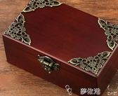 音樂盒復古首飾音樂盒古典木質八音盒創意生日禮物送男女生女友閨蜜朋友夢依港