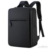 筆記本雙肩包15.6寸14寸男女時尚電腦背包防震休閒旅行包商務雙肩背包 PA4006『pink領袖衣社』
