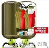 衣服烘乾機乾衣機圓形雙層家用干衣機衣服烘干機速幹 220v igo樂活生活館