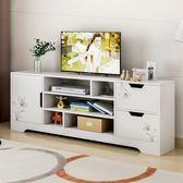 一件免運-北歐電視櫃現代簡約仿實木小戶型客廳地櫃簡易臥室電視機櫃WY