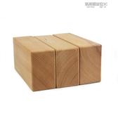 實木磚二等品實木磚瑜伽磚輔助磚 凱斯盾