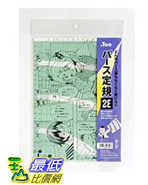 [東京直購] Too PR-201 透視尺規 定規尺 Pers ruler 2E