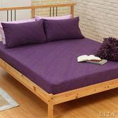 《特價品 40支》單人床包枕套二件組【酒釀】-麗塔LITA-