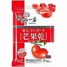 【台灣一番】愛文芒果乾   130公克 6包
