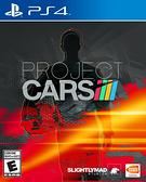 PS4 賽車計畫(美版代購)