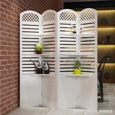 折屏簡約現代臥室屏風隔斷玄關時尚客廳雕花折疊置物架田園屏風 YDL