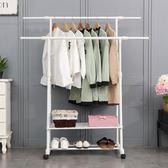 簡易陽臺升降晾衣架落地折疊伸縮室內衣架子雙桿家用掛衣架晾衣桿