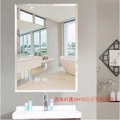 北歐鐵藝浴室鏡衛生間壁掛廁所家用洗手間化妝鏡子【直角斜邊50公分可粘可掛】