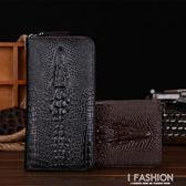 鱷魚紋男士錢包長款拉錬手包 潮男商務錢夾大容量手拿包 手抓包軟·Ifashion