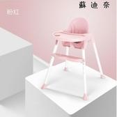 寶寶餐椅多功能兒童餐椅可折疊