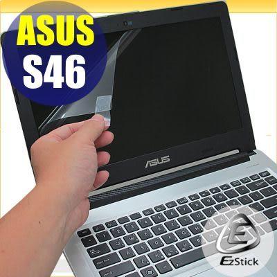EZstick靜電式筆電LCD液晶螢幕貼貼 - ASUS S46  專用螢幕貼