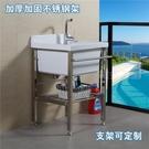洗衣槽 陶瓷洗衣盆不銹鋼支架陽台超深洗衣...