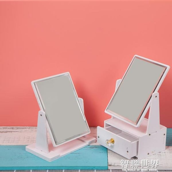 鏡子高清木質鏡化妝鏡台式鏡摺疊旋轉面便攜大號單面梳妝鏡美容鏡 智聯世界