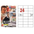 【奇奇文具】龍德LONGDER LD-802-W-A 白色 電腦列印標籤紙/三用標籤/24格 (105張/盒)