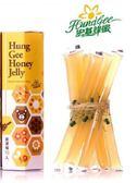 【宏基】蜂蜜果凍條/10支/盒~特價促銷品~