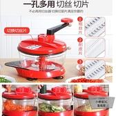 手動絞肉機家用手搖攪拌器餃子餡碎菜機攪肉【小檸檬3C】