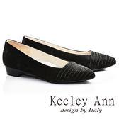 ★2017春夏★Keeley Ann雅緻低調~排鑽霧面波浪紋全真皮尖頭低跟鞋(黑色)-Ann系列
