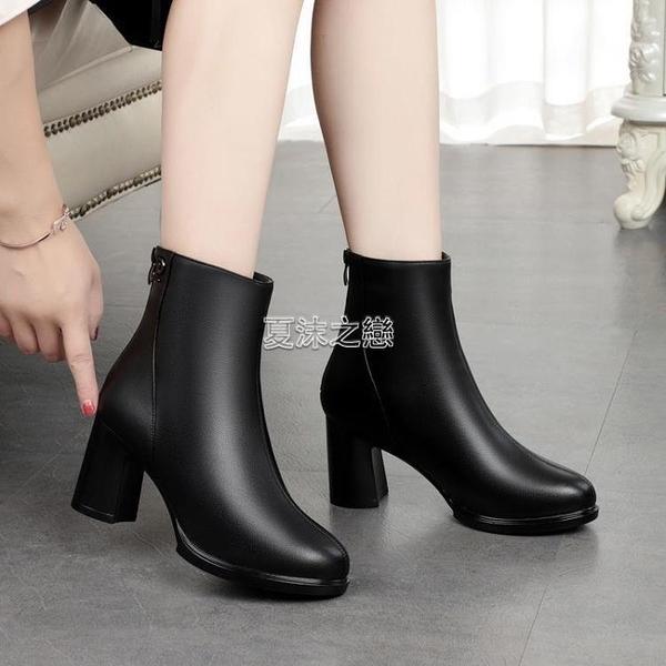 2021新款秋冬百搭馬丁靴中筒復古粗跟短靴女士時尚中高跟加絨棉鞋